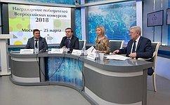 А. Майоров наградил победителей всероссийских образовательных конкурсов всфере экологии