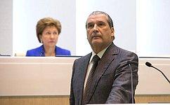 Сенаторы одобрили изменения вФедеральный конституционный закон «Овоенном положении»
