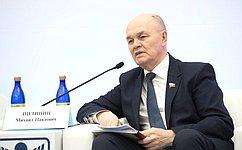 М.Щетинин принял участие вработе конгресса, посвященного реализации Стратегии повышения качества пищевой продукции вРоссии до2030года