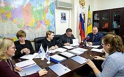 О. Мельниченко: Лучший опыт территориального общественного самоуправления может быть использован вразных субъектах РФ