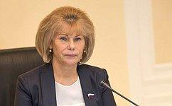 Повышение финансовой стабильности регионального бюджета позволяет решать задачи развития Республики Алтай— Т.Гигель