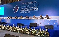 В.Матвиенко провела пленарное заседание VМеждународного гуманитарного Ливадийского форума
