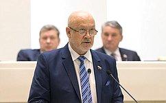 СФ одобрил изменения взакон огосударственной поддержке кинематографии
