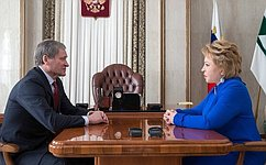 Председатель Совета Федерации встретилась сгубернатором Курганской области