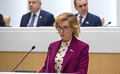 ВРоссии появится почетное звание «Город трудовой доблести»
