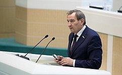 Приостановлено действие закона «Обазовой стоимости необходимого социального набора»