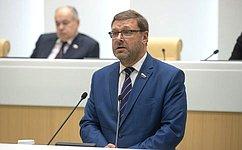К. Косачев представил отчет Комитета Совета Федерации помеждународным делам оработе за2018год