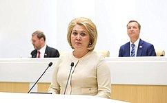Совет Федерации принял Обращение кмеждународным парламентским организациям всвязи сослучаями нарушения права напользование родным языком