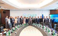 Сенаторы РФ посетили Центр киберзащиты Сбербанка