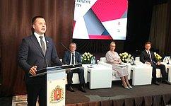 А. Пронюшкин принял участие вСовете покультуре иискусству при губернаторе Владимирской области
