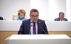 СФ одобрил изменения взакон окадастровой деятельности