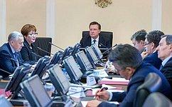 Сенаторы выступают зарасширение полномочий трехсторонней комиссии повопросам межбюджетных отношений