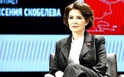 М.Павлова приняла участие вколлегии министерства культуры Челябинской области
