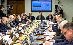 Вопросы развития инфраструктуры Бурятии обсудил Комитет СФ поэкономической политике