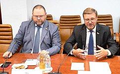 Председатель Комитета СФ помеждународным делам К.Косачев встретился сПослом Республики Куба Херардо П.Порталем
