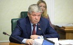 Комитет СФ поэкономической политике рекомендовал одобрить поправки попорядку ледокольной проводки для военных кораблей
