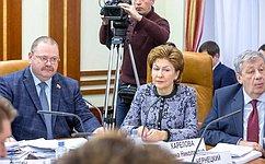 О. Мельниченко: Северный Кавказ имеет благоприятные условия для развития АПК, туризма, санаторно-курортной сферы