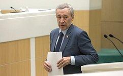 А. Климов представил доклад Временной комиссии СФ позащите госсуверенитета ипредотвращению вмешательства вовнутренние дела России