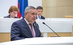 Одобрены изменения вотдельные законодательные акты РФ, вчасти предотвращения использования беспилотных воздушных судов
