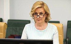 Профильный Комитет СФ поддержал изменения вТрудовой кодекс вчасти предоставления гарантий увольняемым сотрудникам– И.Святенко