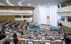 ВСовете Федерации состоялось 394-е заседание