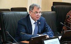 А. Артамонов: Вопросы комплексного развития города-курорта Кисловодска находятся напостоянном контроле Совета Федерации инашего Комитета