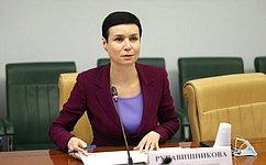 И. Рукавишникова провела совещание, посвященное юридическим механизмам защиты прав преподавателей вусловиях цифровизации
