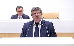 Совет Федерации одобрил поправки взаконодательство, совершенствующие исполнение судебных актов