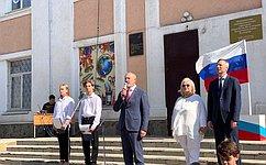 С. Горняков: Новый учебный год вВолгоградской области начался для более чем 260 тысяч школьников