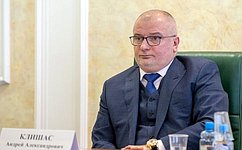 АКлишас: Внесен законопроект, закрепляющий возможность для общественных палат назначать наблюдателей нарегиональных имуниципальных выборах