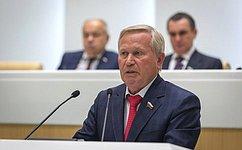 ВОсновы законодательства РФ онотариате внесено уточнение, касающееся города федерального значения Севастополь