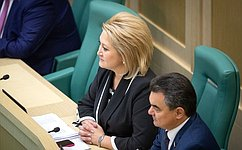 Произошли изменения всоставе Совета Федерации