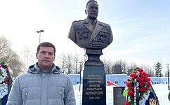 А. Чернышев: Память огероях войны должна быть сохранена