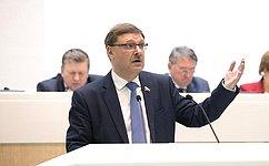 К.Косачев представил отчет оработе Комитета СФ помеждународным делам за2016год