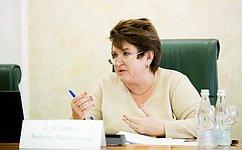 Л. Глебова: Необходимо модернизировать иразвивать систему дополнительного образования