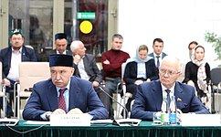 Ф. Мухаметшин принял участие взаседании Попечительского совета Болгарской исламской академии
