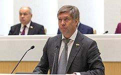 Совет Федерации внес изменения вУстав Всемирного почтового союза