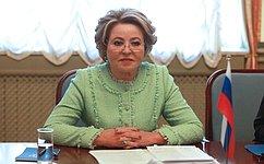 В. Матвиенко: Россия нацелена напродвижение позитивной повестки повсем направлениям взаимодействия состранами Центральной Америки