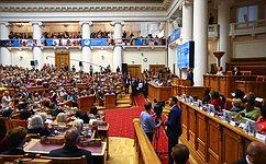 Состоялось пленарное заседание Второго Евразийского женского форума «Женщины заглобальную безопасность иустойчивое развитие»