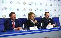 Такие мероприятия, как Невский международный экологический конгресс, помогают координировать усилия всфере экологии– В. Матвиенко