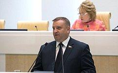 Сенаторы одобрили изменения вФедеральный закон «Огосударственной охране»
