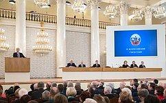В.Матвиенко приняла участие вработе IX Всероссийского съезда судей
