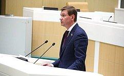 Сенаторы одобрили закон о«гаражной амнистии»