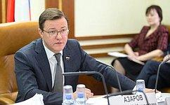 Вопросы модернизации ЖКХ Тюменской области стали темой обсуждения нарасширенном заседании профильного Комитета СФ