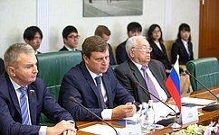 А. Епишин провел встречу счленами молодежной палаты Парламента Японии истудентами японских университетов