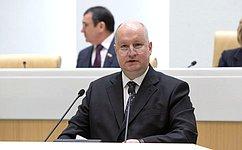 С. Чеботарев представил сенаторам доклад оразвитии Северо-Кавказского федерального округа напериод до2025года