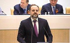 С.Донской рассказал назаседании СФ ореализации основ государственной политики всфере экологии