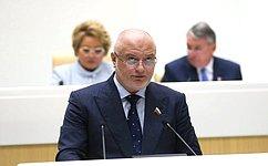 Совет Федерации назначил Ю.Глазова надолжность заместителя Председателя Верховного Суда