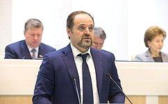С.Донской: Нужно привлечь внимание широких кругов населения кохране окружающей среды