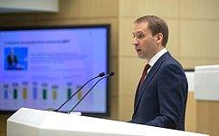 ВСовете Федерации выступил Министр РФ поразвитию Дальнего Востока иАрктики А.Козлов